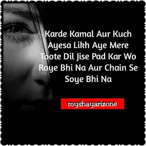 Sad Love Lines Hindi Whatsapp Status Shayari Image Download