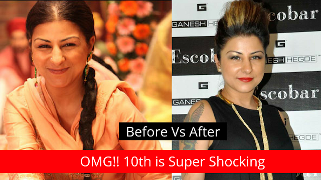 Hard Kaur Before and After