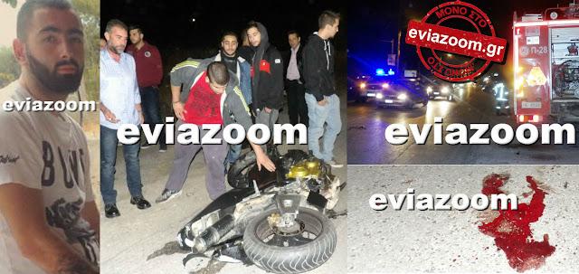 Σφοδρό τροχαίο στην Χαλκίδα: «Βάφτηκε με αίμα» η άσφαλτος! Χαροπαλεύει 27χρονος μοτοσυκλετιστής - Τι λέει αυτόπτης μάρτυρας (ΦΩΤΟ & ΒΙΝΤΕΟ)