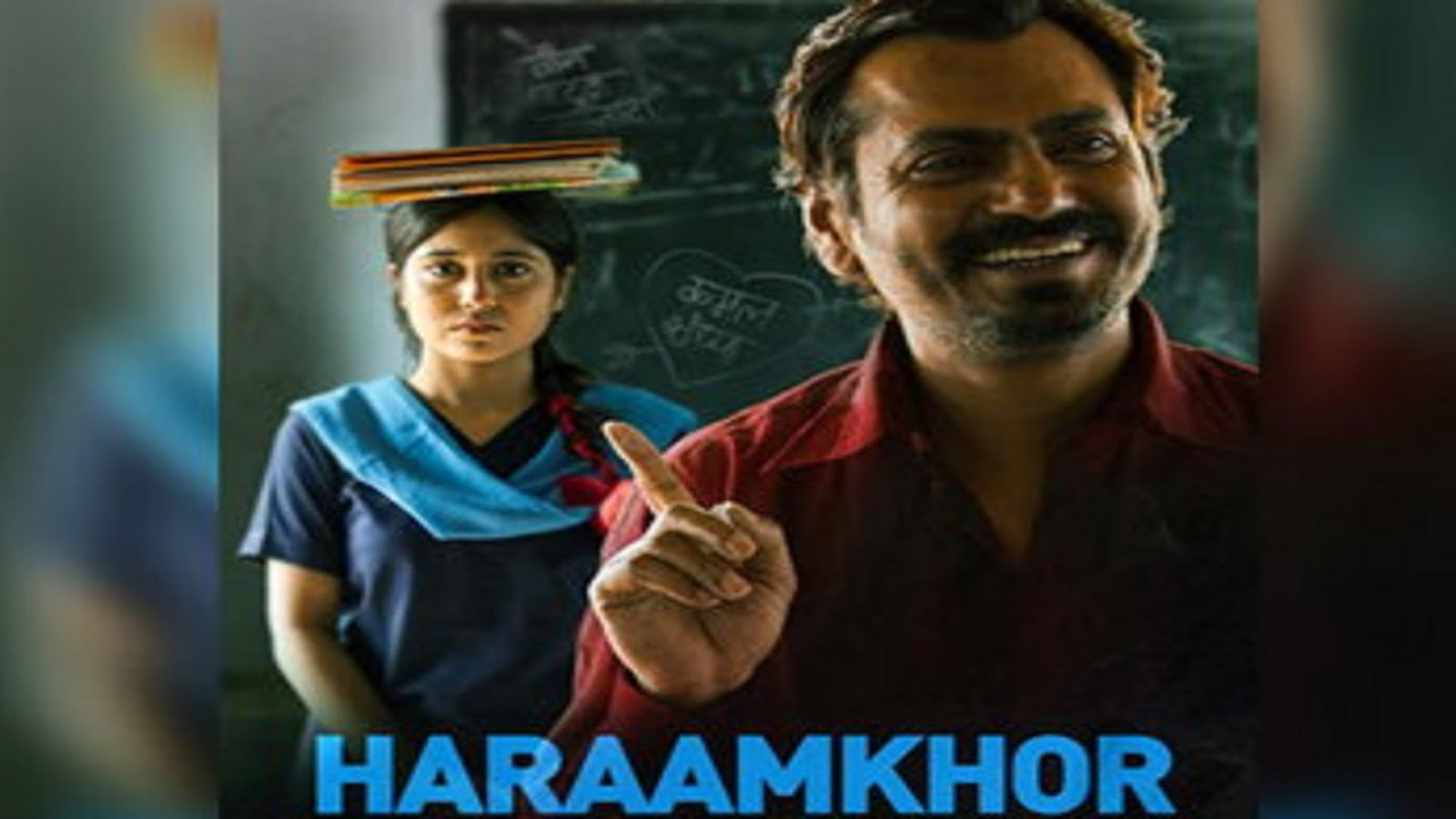 Complete cast and crew of Haraamkhor (2016) bollywood hindi movie wiki, poster, Trailer, music list - Nawazuddin Siddiquie, Movie release date 13 Jan, 2017