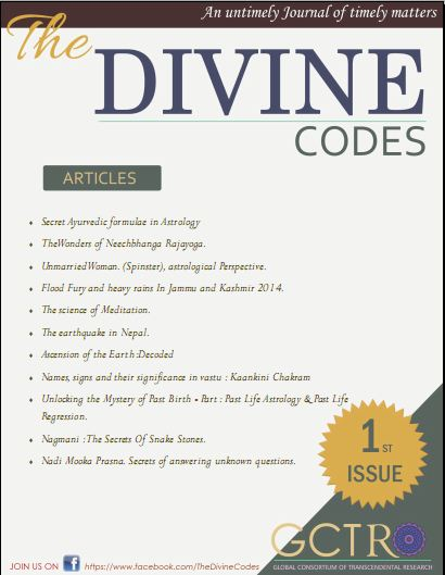 "The Divine Codes Volume I: Download  "" The Divine Codes "" - 1st Digital Edition on Divine subjects  - Vastu, Meditation, Mundane astrology and Vedic Astrology"