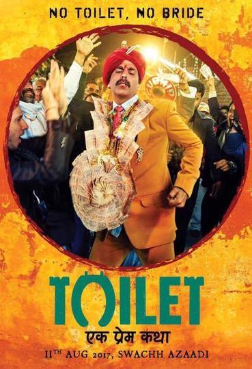 Toilet Ek Prem Katha 2017 Hindi Full Movie Download