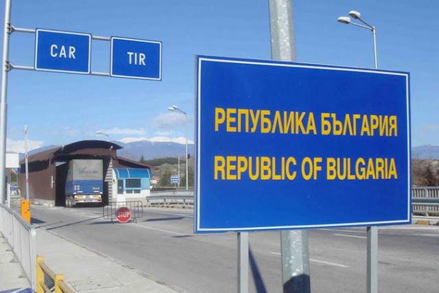 Το μεγάλο κόλπο με τις εταιρείες… φαντάσματα στη Βουλγαρία