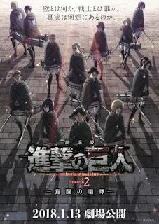 تقرير فيلم هجوم العمالقة الجزء الثالث: هدير النهضة Shingeki no Kyojin Movie 3: Kakusei no Houkou