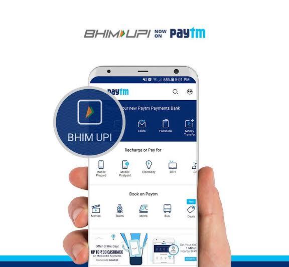Paytm – Get Rs 75 Cashback on using Paytm UPI Anywhere (First 2 Txn)