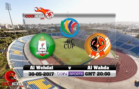مشاهدة مباراة الوحدات الأردني والوحدة السوري اليوم 30-5-2017 في كأس الإتحاد الآسيوي