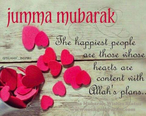 Jumma Mubarak Wishes Status Images