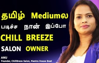 Anu | ChillBreeze Salon | Josh Talks Tamil