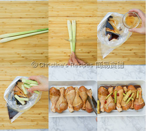 Baked Lemongrass Drumsticks Procedures