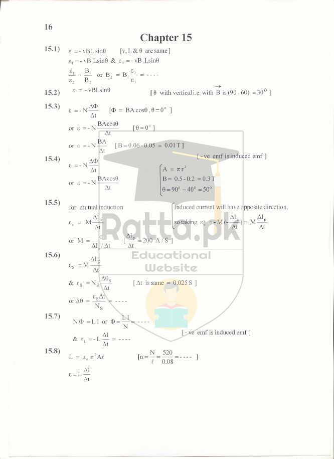 2nd Year Physics Solved Numericals Chapter 12 Notes - Imagez co