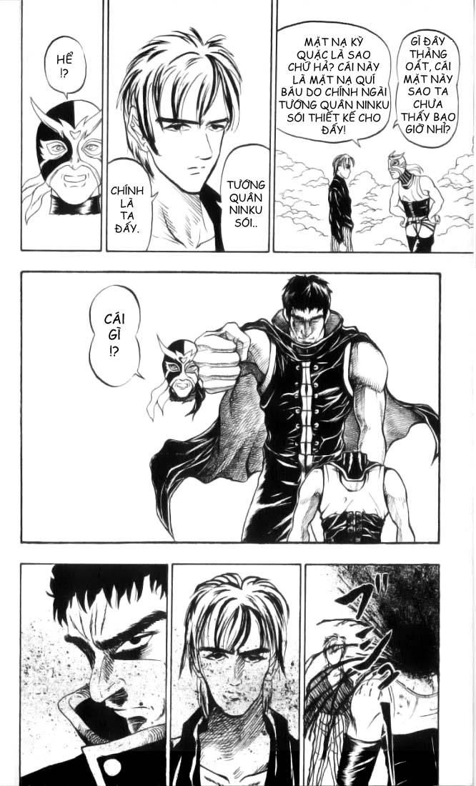 NINKU vol 35 trang 16
