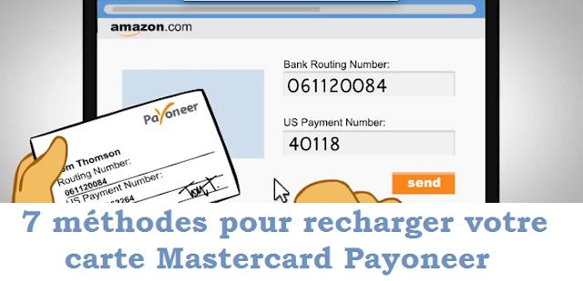 7 méthodes pour recharger votre carte Mastercard Payoneer