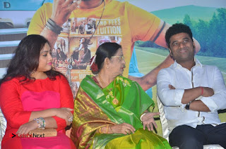 Actress Meena Pictures at Kathadi Audio Launch 0012
