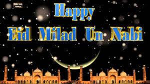 Eid E Milad Un Nabi  ప్రవక్త జన్మదినమే మిలాద్ ఉన్ నబీ - History of Milad-Un-Nabi | Mohammad Pravakta | Special story