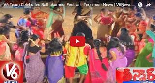 V6 Team Celebrates Bathukamma Festival  Teenmaar News