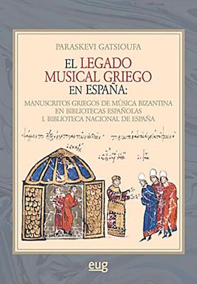 Χειρόγραφα βυζαντινής μουσικής στην Ισπανία