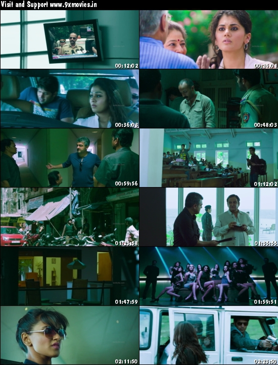 Arrambam 2013 UNCUT Dual Audio Hindi 720p HDRip