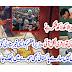 Pakistan Ki lotry Nikal Ayi ✅   Raaztv
