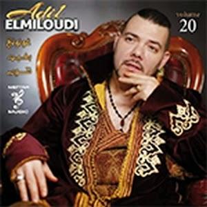 Adil El Miloudi-Aawnoni Bghit Ntoub 2015