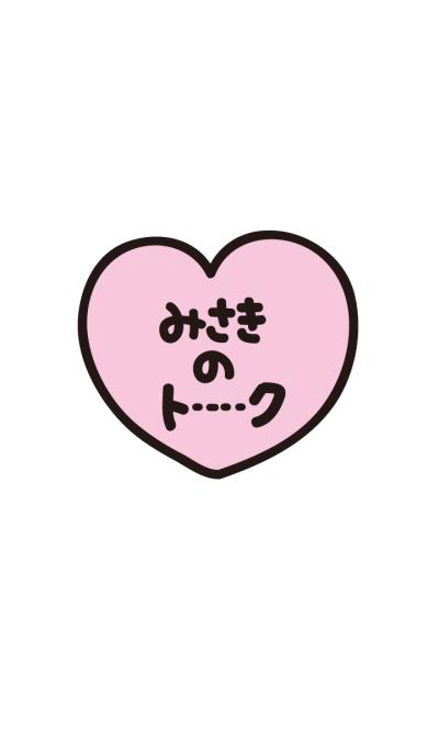 Misaki's Talk(name theme)