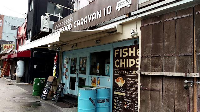 Seafood Caravan 10 Fish and Chips Exterior Nishinomiya