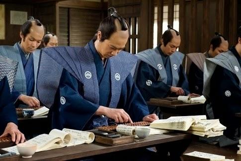 ساموراي سوروبان Samurai Soroban
