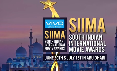 Thanks for Bringing the Golden Days Back SIIMA, Thanks Suhasini