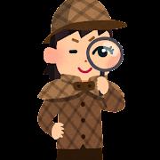 探偵のイラスト(女の子)