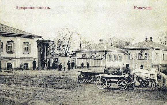 Конотоп. Ярмарковая площадь