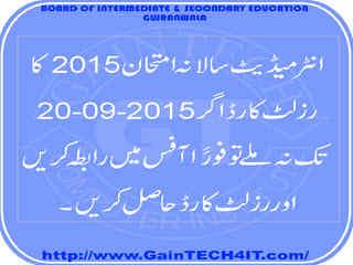 Result Card Inter Annual Examination 2015