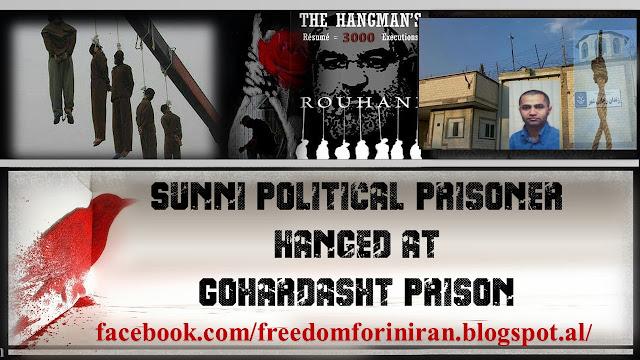 Sunni Political Prisoner Hanged at Gohardasht Prison