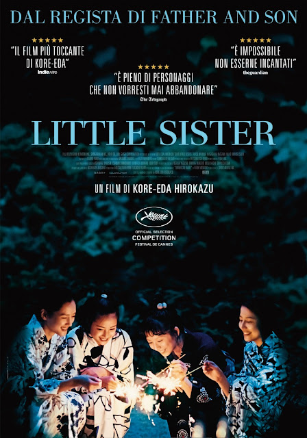 Our Little Sister 2015 ταινιες online seires oipeirates greek subs