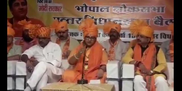 VIDEO: साध्वी प्रज्ञा सिंह ने शहीद हेमंत करकरे को देशद्रोही और शहादत को कर्मों की सजा बताया   NATIONAL NEWS