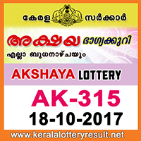 KERALA LOTTERY, kl result yesterday,lottery results, lotteries results, keralalotteries, kerala lottery, keralalotteryresult, kerala lottery result, kerala   lottery result live, kerala lottery results, kerala lottery today, kerala lottery result today, kerala lottery results today, today kerala lottery result, kerala   lottery result 18-10-2017, Akshaya lottery results, kerala lottery result today Akshaya, Akshaya lottery result, kerala lottery result Akshaya today,   kerala lottery Akshaya today result, Akshaya kerala lottery result, AKSHAYA LOTTERY AK 315 RESULTS 18-10-2017, AKSHAYA LOTTERY   AK 315, live AKSHAYA LOTTERY AK-315, Akshaya lottery, kerala lottery today result Akshaya, AKSHAYA LOTTERY AK-315, today Akshaya   lottery result, Akshaya lottery today result, Akshaya lottery results today, today kerala lottery result Akshaya, kerala lottery results today Akshaya,   Akshaya lottery today, today lottery result Akshaya, Akshaya lottery result today, kerala lottery result live, kerala lottery bumper result, kerala lottery   result yesterday, kerala lottery result today, kerala online lottery results, kerala lottery draw, kerala lottery results, kerala state lottery today, kerala   lottare, keralalotteries com kerala lottery result, lottery today, kerala lottery today draw result, kerala lottery online purchase, kerala lottery online   buy, buy kerala lottery online