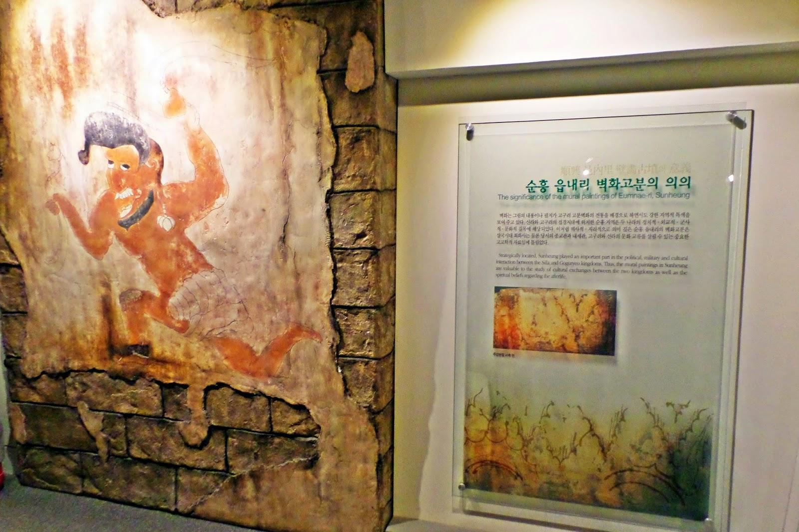Yeongju Sosu Museum 소수박물관 | meheartsoul.blogspot.com