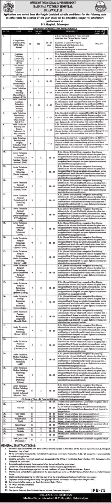 bahawal victoria hospital,victoria hospital bahawalpur,govt hospital jobs,bahawal victoria hospital bahawalpur,jobs in bahawalpur victoria hospital,jobs in bahawalpur victoria hospital 2017,bahawal victoria hospital data entry vacancies,hospital,jobs,pakistan jobs,online jobs in pakistan,new govt jobs,victoria hospital,govt jobs,hospital jobs,online jobs,today jobs in pakistan,bahawalpur jobs 2019