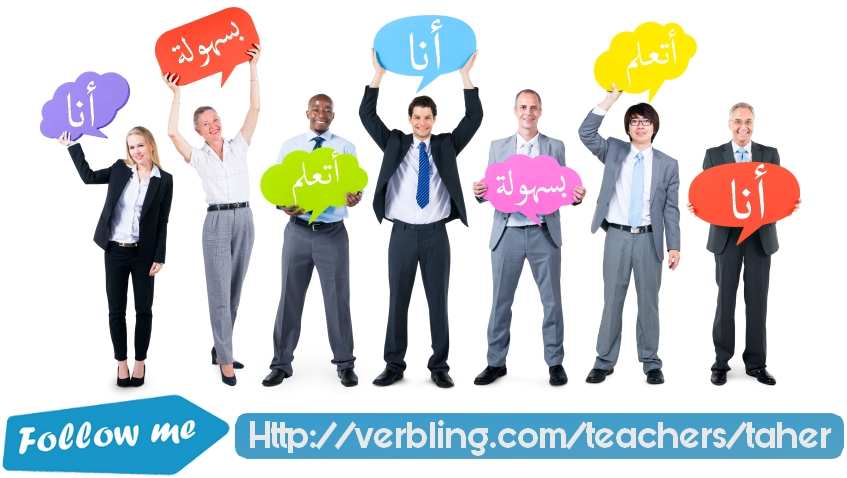 Arabic native-speaker online