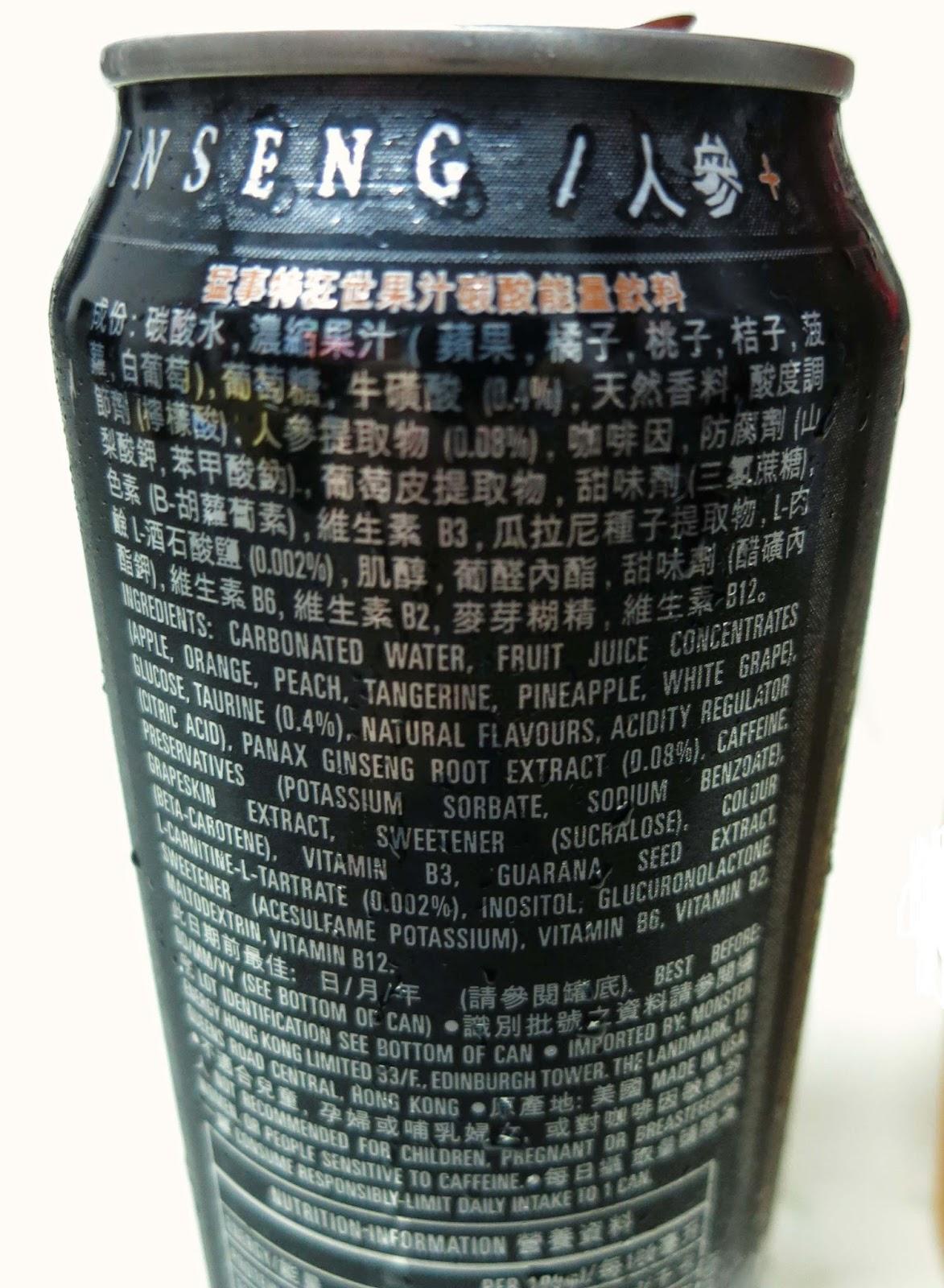 想 yummy, 就係咁 easy: 【飲品推介篇】Monster Energy + Juice KHAOS