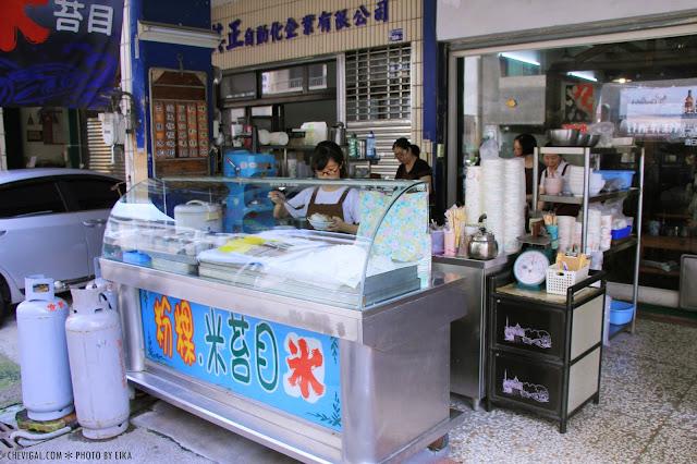 IMG 9335 - 台中北屯│花魯米味。台中好吃米苔目與粉粿推薦。週六還有限定黑糖粉粿好特別