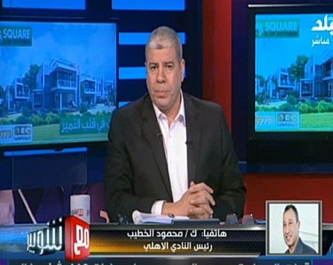 برنامج مع شوبير حلقة الخميس 30-11-2017 أحمد شوبير..الخطيب رئيساً للأهلى