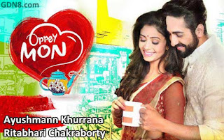 ORREY MON - Ayushmann Khurrana, Ritabhari Chakraborty