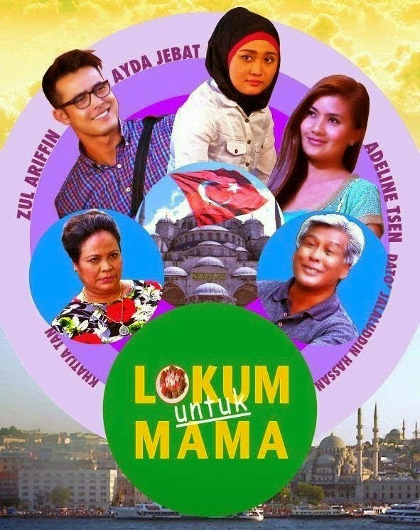 Abang Long Fadil  Full Movie Watch Online