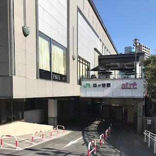 nhkから 新宿区 四ツ谷 松田みき