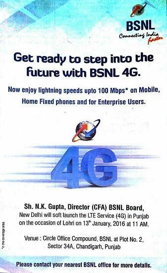 BSNL launching 100 Mbps Ultra Fast 4G LTE Services in Chandigarh