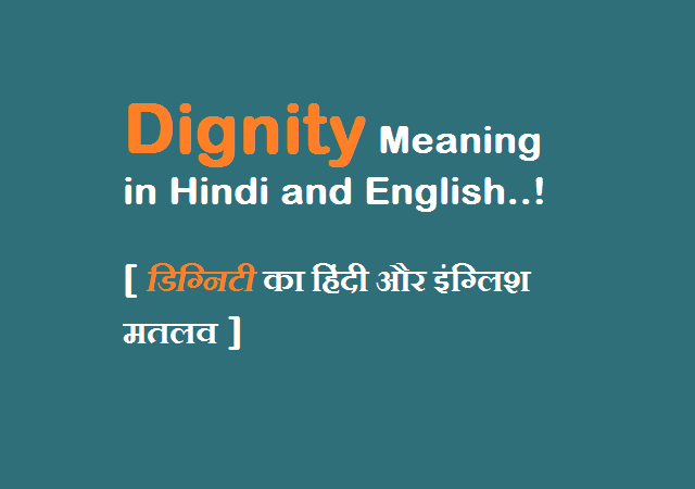 Dignity Meaning in Hindi and English