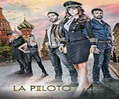Miranovelas - La piloto 2 Capítulo 18 - Las estrellas