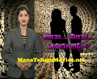 Dark Secret on Female & Male , Who is the Best ? – 26th Dec