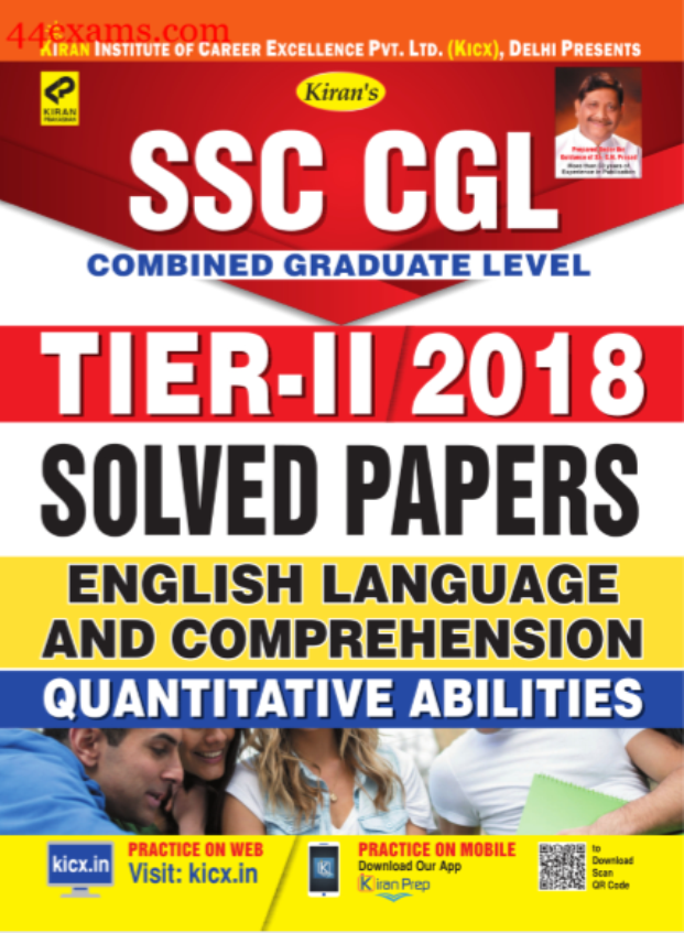 SSC CGL Tier-II 2018 Solved Papers : For SSC Exam PDF Book