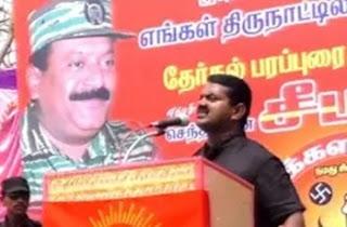Seeman Speech 13-04-2016 Naam Tamilar
