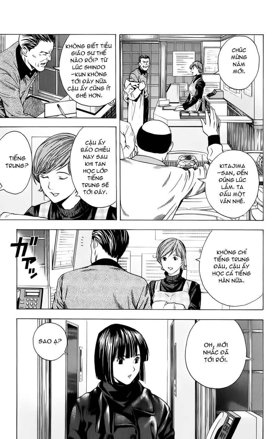 Hikaru No Go hikaru no go chap 152 trang 5